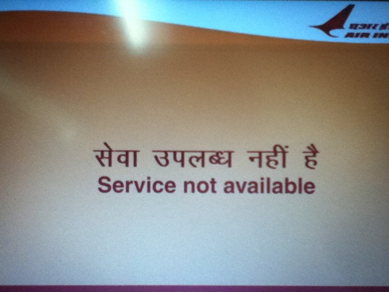 service not available