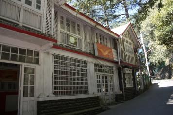 gpo - post office, shmila