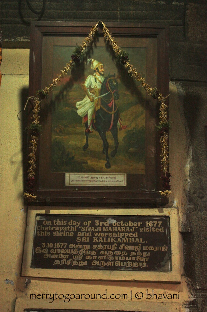 shivaji and kali