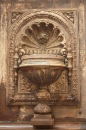The pyau or drinking water fountain