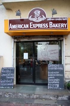 American Bakery 1