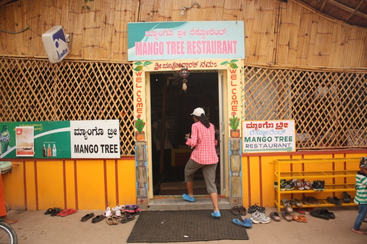 Lunch by the guide-book - at Mango Tree Restaurant, Hampi. It's no longer by the river.